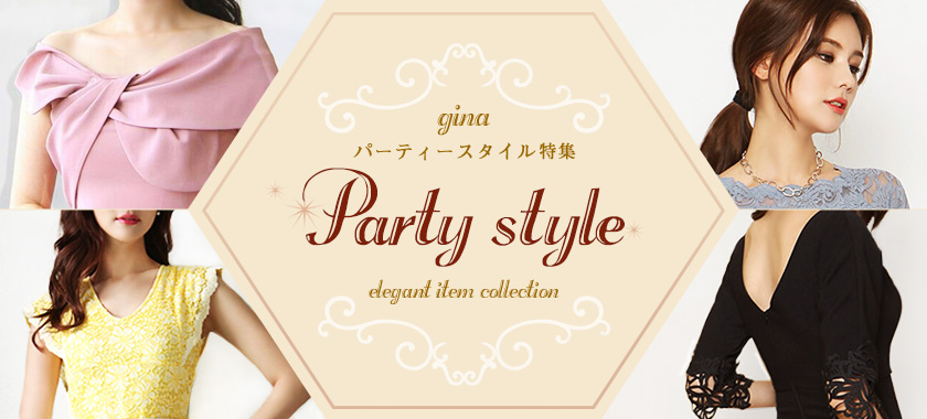 ELEGANT PARTY ITEM GINA SELECTION -PARTY STYLE-