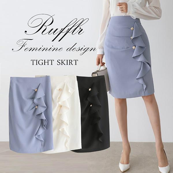 サイドラッフル&ボタン ひざ丈 タイトスカート
