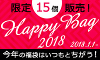 ≪.*送料無料*.≫2018 NEW YEAR HAPPY BAG